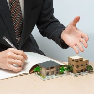 Юрист по недвижимости в Одинцово